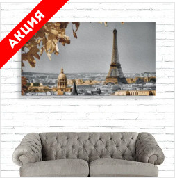Картины на стену