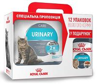 АКЦИЯ! Сухой лечебный корм Royal Canin Urinary Care для кошек, 4КГ + 12 паучей Urinary Care в подарок!