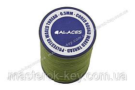 Galaces 0.50 мм зелена (S034) нитка кругла плетені з 8 ниток вощений по шкірі