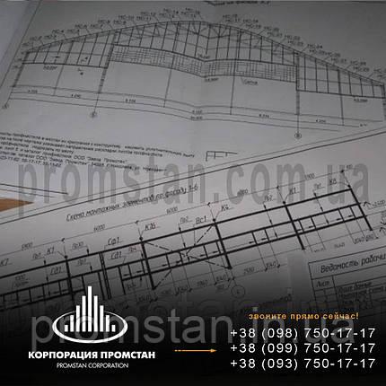 Проектирование быстромонтируемых зданий, фото 2