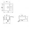 Мийка для кухні гранітна Aquasanita Tesa SQT-102AW-110 бежевий, фото 3