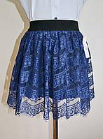 Детская юбка синего цвета на девочку 5-10 лет гипюровая