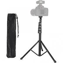Багатофункціональна студійна стійка / штатив / тринога Kingjoy FL019 для телефону, камер, світла., фото 2