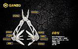 Мультитул Multi Tool Ganzo G104 S, фото 3