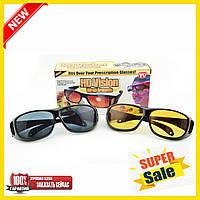 Очки анти-бликовые для водителей HD Vision 2 шт желтые + черные! Скидка