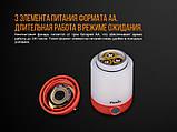 Ліхтар кемпінговий Fenix CL23 червоний, фото 10