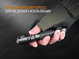 Ліхтар ручний Fenix PD35 V20 Cree XP-L HI V3 LED, фото 9