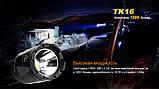 Ліхтар ручний Fenix TK16 XM-L2 U2, фото 9