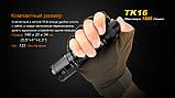 Ліхтар ручний Fenix TK16 XM-L2 U2, фото 10