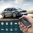 Автосигнализация c бесключевым доступом, кнопкой старт стоп,  бесключевая система запуска двигателя, фото 3