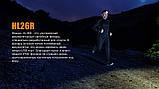 Ліхтар налобний Fenix HL26R чорний, фото 6