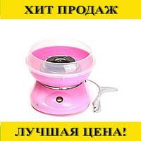 Аппарат для приготовления сахарной ваты маленький Candy Maker (W-24)