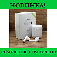 Беспроводные наушники i8s mini TWS Bluetooth 5.0 с кейсом- Новинка