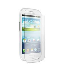 Защитное стекло Tempered Glass для Samsung Galaxy S3 mini i8190 твердость 9H, 2.5D
