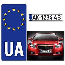 Наклейка на номер автомобиля Евросоюз