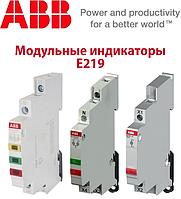 Модульные индикаторы АВВ Е219