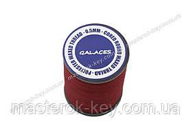 Galaces 0.50 мм темно-червона (S050) нитка кругла плетені з 8 ниток вощений по шкірі