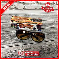 Солнцезащитные очки для вождения HD Vision Wrap Around! Скидка