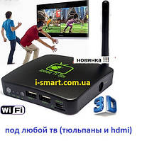Android 3-D tv-box IPTV  SMART1080P HD player (тюльпаны + hdmi), фото 1