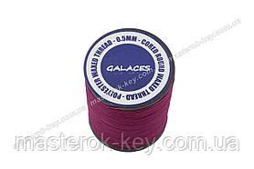 Galaces 0.50 мм темно-рожева (S053) нитка кругла плетені з 8 ниток вощений по шкірі