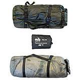 Мат для палатки Tramp Air TRA-275, фото 2