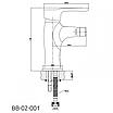 Змішувач для біде Invena Avila BB-02-001 хром, фото 2