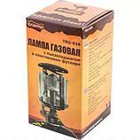 Газовая лампа Tramp TRG-026, фото 3
