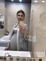 Халат для беременных.jpg