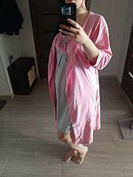 розовый халат в роддом.jpg