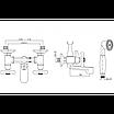 Смеситель для ванны Invena Roma BW-21-00S хром, фото 2