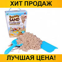 Кинетический песок Squishy Sand- Новинка