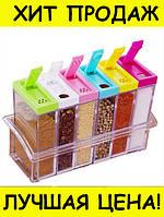 Кухонная подставка для хранения приправ и специй с 6-ю емкостями Seasoning Six Piece Set- Новинка