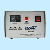 Cтабилизатор напряжения электромеханический RUCELF SDF-500 (0.4 кВт)