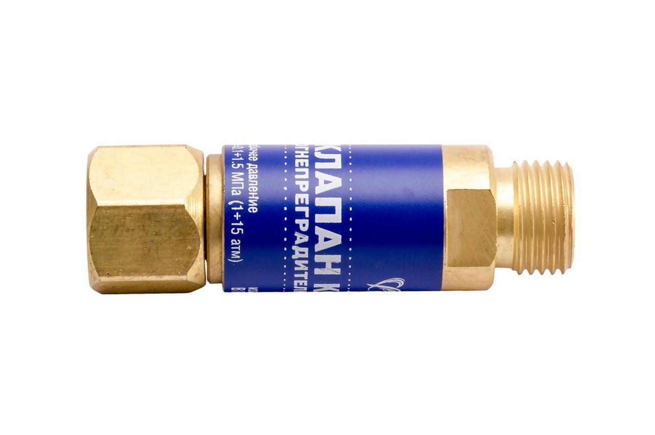 Клапан огнепреградительный Краматорск Vita - КОК кислородный на резак (синий)