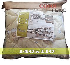 "Одеяло в детскую кроватку ""Bear"" 140х110 (для мальчика/девочки) - СОНЯ ТЕКС"