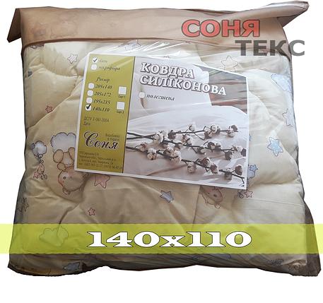 "Одеяло в детскую кроватку ""Bear"" 140х110 (для мальчика/девочки) - СОНЯ ТЕКС, фото 2"