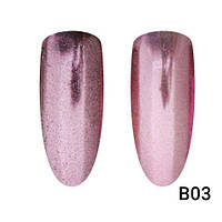 Втирка для ногтей Global Fashion, Mirror Rose Gold B03