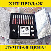Подарочный набор косметики Kylie Holiday Edition- Новинка