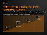 Ліхтар ручний Fenix TK22 V2.0, фото 7