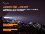 Ліхтар ручний Fenix TK22 V2.0, фото 8