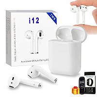 Беспроводные Bluetooth наушники TWS i12 AirPods / Сенсорные блютуз наушники + ПОДАРОК!