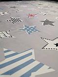 """Безкоштовна доставка! Килим в дитячу """"Круті зірки"""" утеплений килимок мат (1.5*2 м), фото 7"""