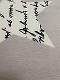 """Безкоштовна доставка! Килим в дитячу """"Круті зірки"""" утеплений килимок мат (1.5*2 м), фото 8"""