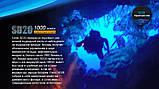 Ліхтар дайвінговий Fenix SD20, фото 3