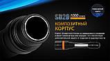 Ліхтар дайвінговий Fenix SD20, фото 8