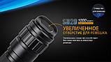 Ліхтар дайвінговий Fenix SD20, фото 10