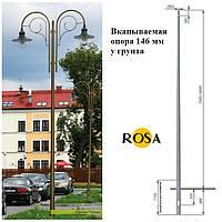 Вкапываема осветительная опора высотой 5,5 метра и диаметром 146мм у основания, с диам.окончания опоры 60мм