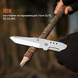 Ніж-Ножиці Roxon KS S501, фото 7