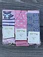 Носки для младенцев хлопок Moni Life для девочек демисезонные 12 шт в уп микс из 3х цветов, фото 4
