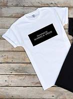 Футболка мужская белого цвета. Стильная летняя футболка для мужчин белая. , фото 1
